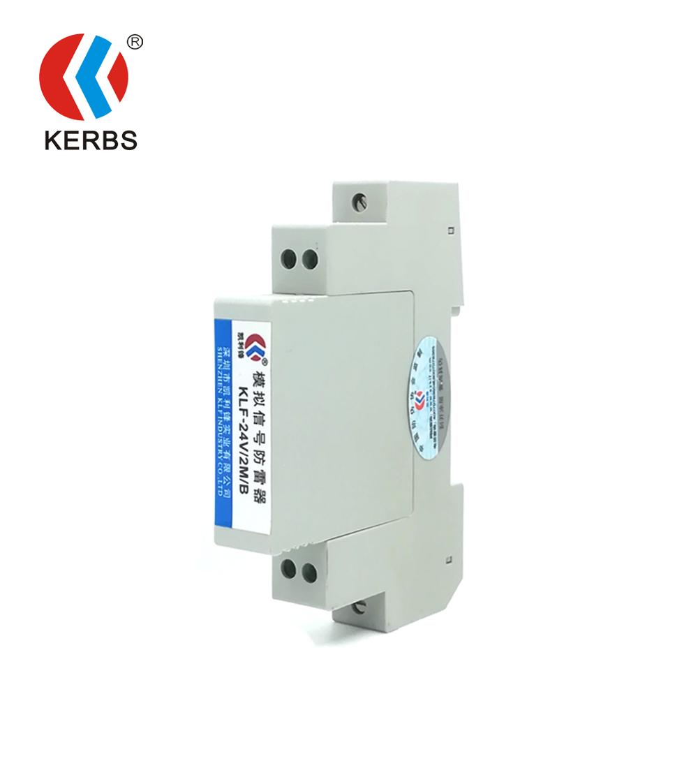 信号电涌保护器