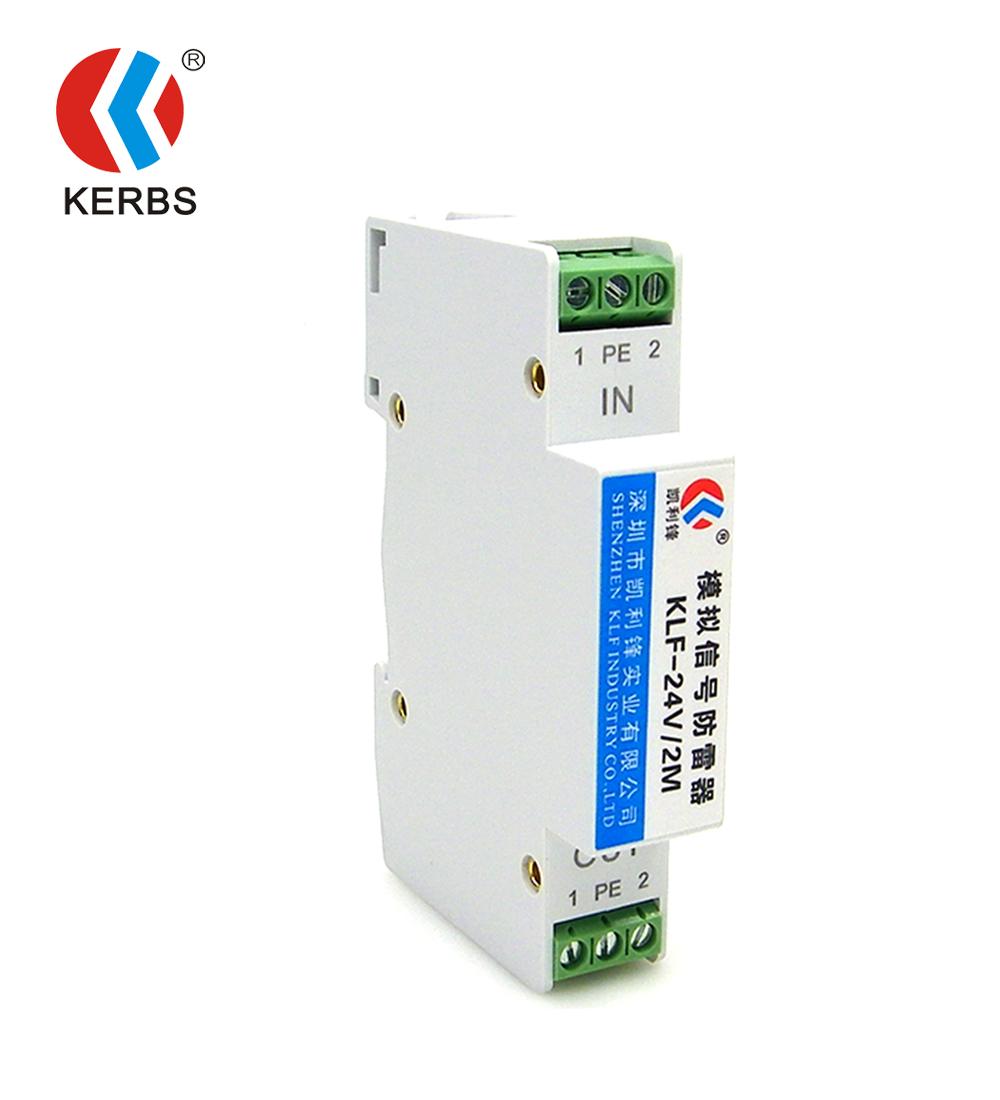 模拟信号避雷器