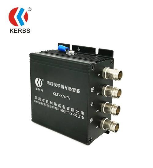 视频信号防雷器 4路