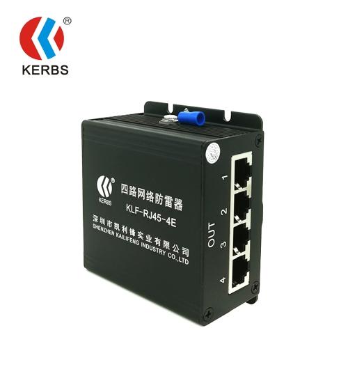 网络信号避雷器