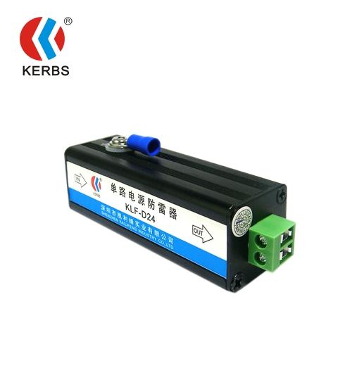 串联单路电源防雷器